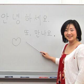 夜の韓国語(お勤め帰りに学びましょう♪吉川駅前でとても便利ですよ)