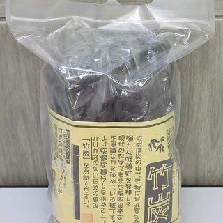 【ネット決済・配送可】ss2594【未開封品】 竹炭 1キロ 整...