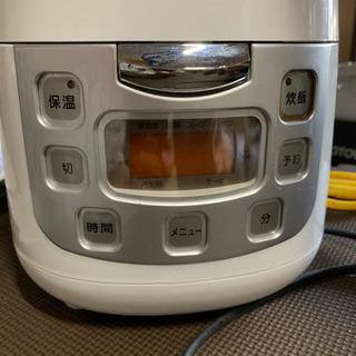 炊飯器 2