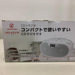 (210702)【30%値下げ】★未使用品★ CDラジオ SAD...