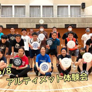 【杉並・新宿で活動】平日夜と土日に楽しむスポーツ活動!!