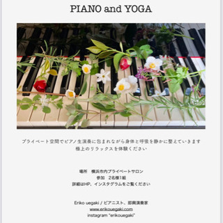 PIANO and YOGA