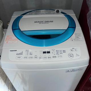 No.937 TOSHIBA 7kg洗濯機 2015年製 …