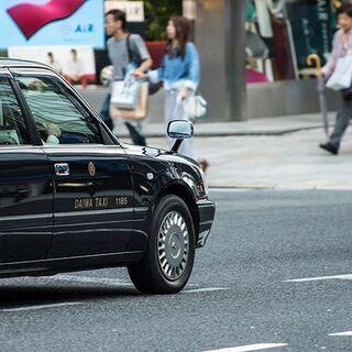 【高収入】タクシードライバー募集