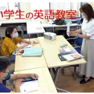 小学生の英語教室(月曜クラス)