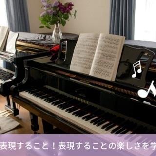 ロシアンメソッドを学べる♪音の絵ピアノ教室