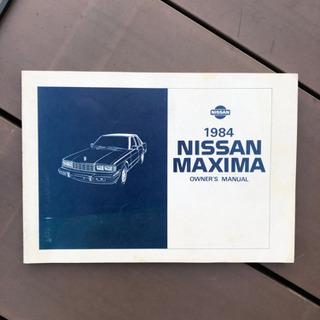 日産 USDM NISSAN MAXIMA(910)オーナーズマ...