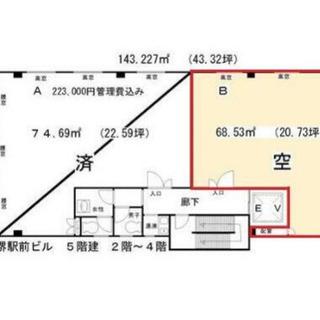 ★貸店舗・事務所★堺駅6分 3階部分68.53㎡ 大小路通りに面...