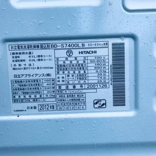 370L ❗️送料無料❗️特割引価格★生活家電2点セット【洗濯機・冷蔵庫】 − 東京都