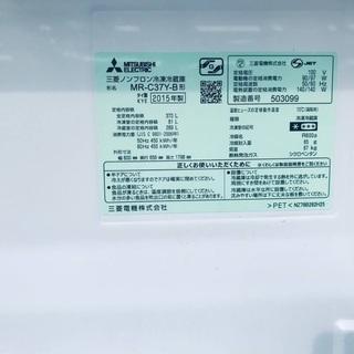 370L ❗️送料無料❗️特割引価格★生活家電2点セット【洗濯機・冷蔵庫】 - 売ります・あげます