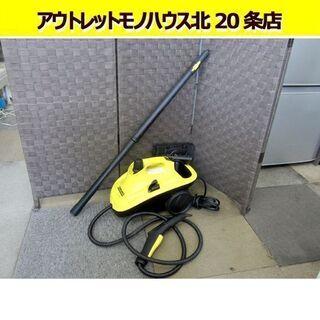 ケルヒャー 家庭用 スチームクリーナー SC JTK10 洗浄機...