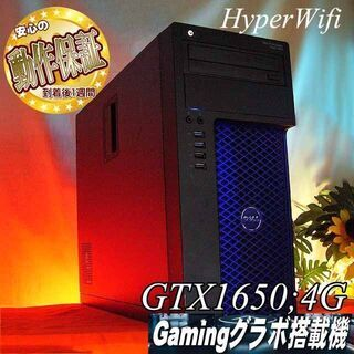 【★GTX1650+DELLゲーミング】フォートナイト/Apex...