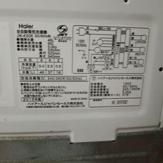 ID 975185  ハイアール5.0Kg 2015年製 JW-K50K - 家電