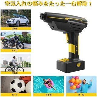 電動エアコンプレッサー 空気入れ LEDライト付き / 自動車 ...