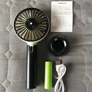 【新品・未使用】携帯扇風機