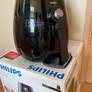 フィリップス AIR FRYER HD9220/27 ブラック