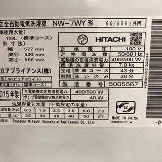 日立 洗濯機 7kg 2015年製 DS070104 - 台東区