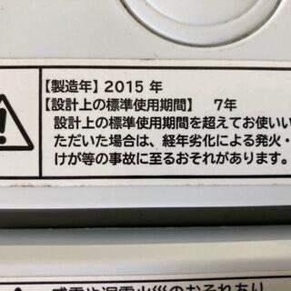 日立 洗濯機 7kg 2015年製 DS070104 - 家電