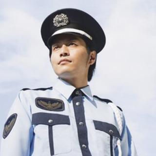 急募‼︎未経験者大歓迎‼︎警備員募集‼︎