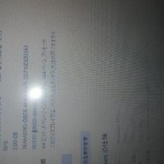 ノートPC (いきなりの値下げ交渉はやめてください)【プロフ確認...