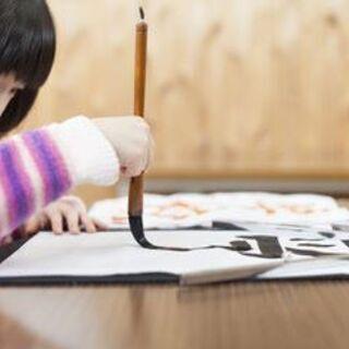 毛筆と硬筆(火曜・土曜クラス)園児、小学生対象です!