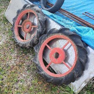 つるかり機械 タイヤ(値下げ)