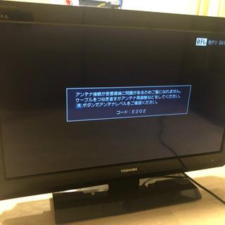 東芝REGZA液晶テレビ26V型(0円)