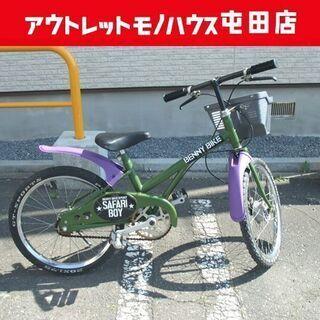 山口自転車 BENNY BIKE SPORT 子供用自転車 20...
