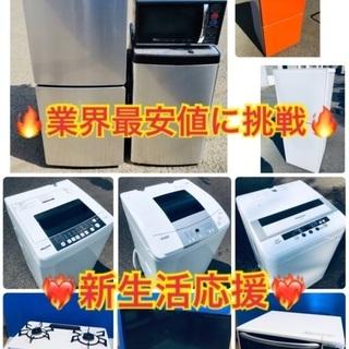 🔔激安5点セット🔔洗濯機・冷蔵庫・レンジ・テレビ・コンロ❗️保証付き✨🌸新生活応援🌸🚚取引きから配送までスムーズ🚚の画像