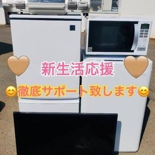 🔔激安5点セット🔔洗濯機・冷蔵庫・レンジ・テレビ・コンロ❗…