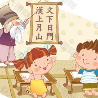 オンライン中国語勉強