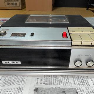 レトロ機器 オープンリールテープレコーダー
