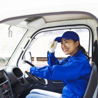 急募 宅配ドライバー1名募集‼︎‼︎ - 物流