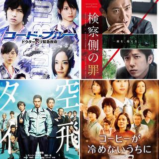 【4枚セット】邦画DVD格安【レンタル落ち】