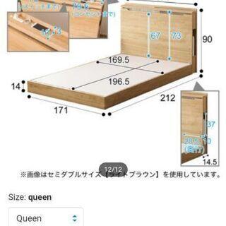ニトリ   クイーンベッドフレーム(コンソン LOW/WH)