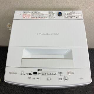 東芝 洗濯機 4.5kg 2018年製 AS070309