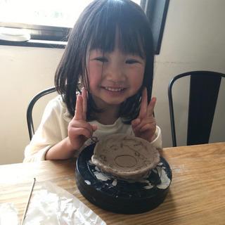 夏休み🍉こども陶芸教室