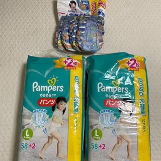 パンパースパンツタイプオムツL 2パック 水遊び用オムツM4枚の画像