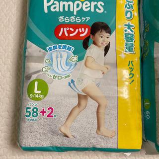 パンパースパンツタイプオムツL 2パック 水遊び用オムツM4枚 - 横浜市