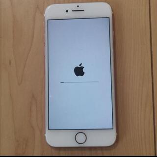 【ネット決済・配送可】iPhone7