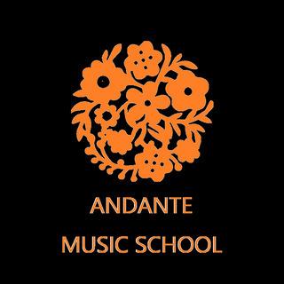 アンダンテ音楽教室 ピアノ、フルート、リコーダー、ソルフェ…