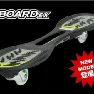 【おまけ付き】J BOARD EX キャスターボード JD RA...
