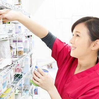 【パート・アルバイト】動物病院でサプリメント等のネット販売…
