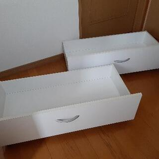 【無料!】ベッド下収納 引き出し 2個セット キャスター付き