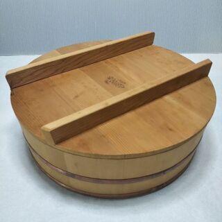 寿司桶   飯台    33cm