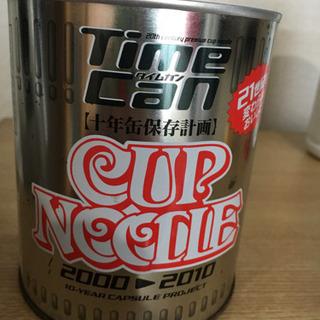 カップヌードル タイム缶 レトロ