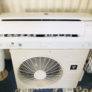 冷暖房✨エアコン✨SHARP✨プラズマクラスター✨主に6畳…