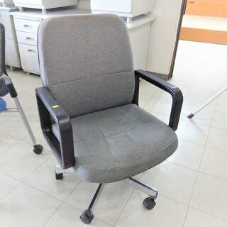 USED ヒジ付きオフィスチェア 布製 グレー