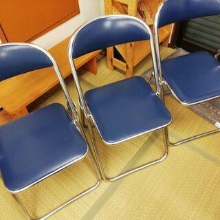 KOKUYOのパイプ椅子三脚差し上げます