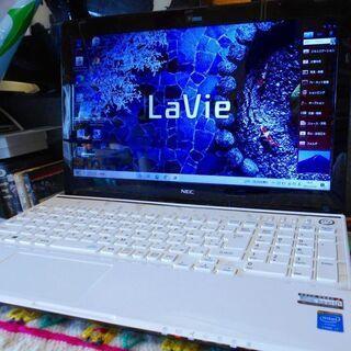 【ネット決済・配送可】NEC Lavie LS700/SSW C...